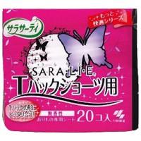 サラサーティ SARALIE(さらりえ) Tバックショーツ...