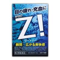 【第2類医薬品】 ロートジーb 12ml 4987241...