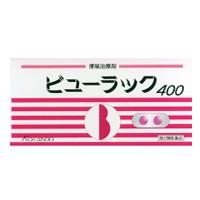 【第2類医薬品】 ビューラック 400錠 4987343...