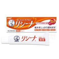 【第(2)類医薬品】 メンソレータム リシーナ軟膏...