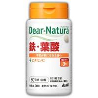 ディアナチュラ 鉄 葉酸 60日分 60粒 49...
