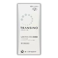 【第1類医薬品】 トランシーノII 60錠 4987107...