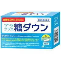 アラプラス 糖ダウン 30日分 30カプセル 【機...