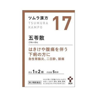 【第2類医薬品】 (税制対象)ツムラ 五苓散料エキ...