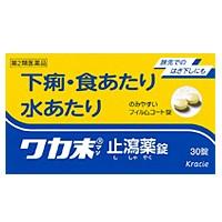 【第2類医薬品】 クラシエ ワカ末止瀉薬錠 30...