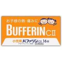 【第2類医薬品】 小児用バファリンCII 16錠 4...