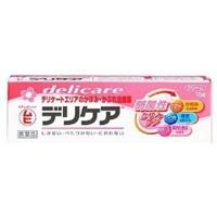 【第3類医薬品】(株)池田模範堂   デリケア15...