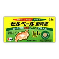 (税制対象) 【第2類医薬品】エーザイ セルベー...