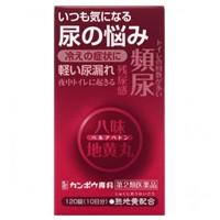【第2類医薬品】 クラシエ ベルアベトン  12...