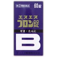 【第(2)類医薬品】 エスエスブロン錠 60錠 498...