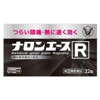 【第(2)類医薬品】 (税制対象)ナロンエースR 3...