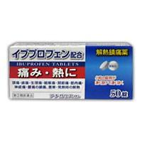 (税制対象) 【第(2)類医薬品】 アナガリスα 50...