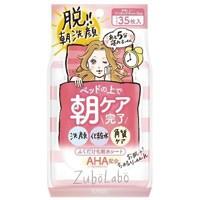 サナ ズボラボ 朝用ふき取り化粧水シート 35...