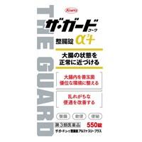 【第3類医薬品】 ザ・ガード整腸錠α3プラス 550...