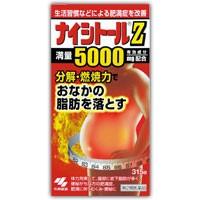 【第2類医薬品】 ナイシトールZ 315錠  4987072...