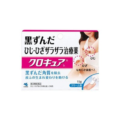 【第3類医薬品】 クロキュアb 15g 49870720433...