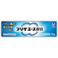 【第(2)類医薬品】 プリザエース軟膏 15g 498...