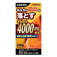 【第2類医薬品】 防風通聖散エキス錠 創至聖 336...