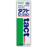 【第2類医薬品】 タクトローション 45ml 498...