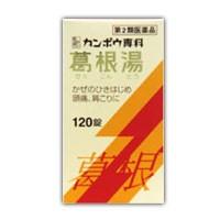 【第2類医薬品】クラシエ 葛根湯エキス錠 12...