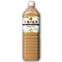 キリン 午後の紅茶 ミルクティー 1.5L 49...