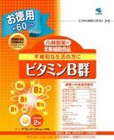 小林 ビタミンB群お徳用 120粒 49870720129...