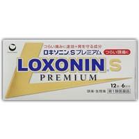 (税制対象) 【第1類医薬品】 ロキソニンSプレミ...
