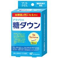 アラプラス 糖ダウン 10日分 10カプセル 【機...