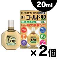 【第3類医薬品】 【クリックポスト送料無料】ロー...