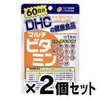 【クリックポスト送料無料】DHC マルチビタミ...