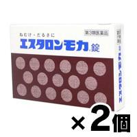 【第3類医薬品】 【クリックポスト送料無料】エス...