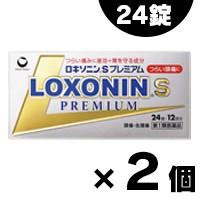 【第1類医薬品】【クリックポスト送料無料】(税制...