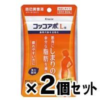 【第2類医薬品】 【クリックポスト送料無料】コッ...