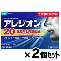 【第2類医薬品】 【クリックポスト送料無料】(税...