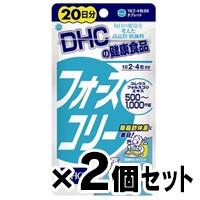 【クリックポスト送料無料】DHC フォースコリ...