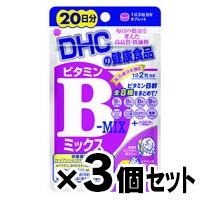 【クリックポスト送料無料】DHC ビタミンBミ...