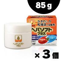 【第2類医薬品】 ヘパソフトプラス 85g×3個...
