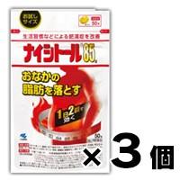 【第2類医薬品】 【クリックポスト送料無料】ナイ...