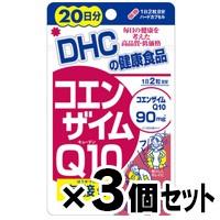 【クリックポスト送料無料】DHC コエンザイム...