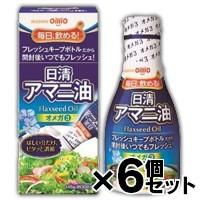 【即発送可!】日清アマニ油 145gフレッシュ...