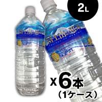 富士山の恵み 2Lペットボトル×6本セット※他...