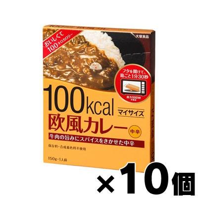 大塚食品 マイサイズ 欧風カレー 150g×10個...