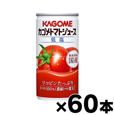 【送料無料!】【即発送可!】2017年 低塩 カゴ...