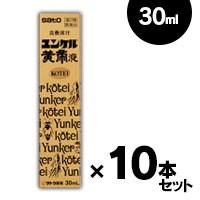 【送料無料!】【第2類医薬品】 ユンケル黄帝液 ...