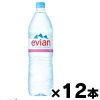 伊藤園 エビアン ペットボトル 1.5L×12本 ※...