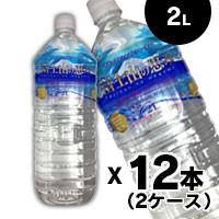 富士山の恵み 2Lペットボトル×12本セット※...