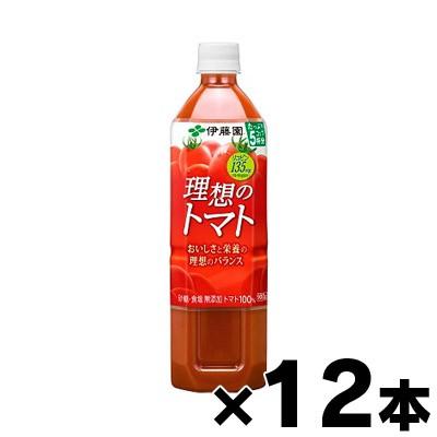 伊藤園 理想のトマト PET 900g×12本※他商品同...
