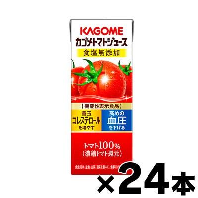 カゴメ トマトジュース 食塩無添加 濃縮還元 ...