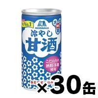森永製菓 冷やし甘酒 190g×30缶 490288853739...