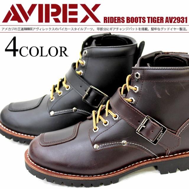 AVIREX U.S.A(アビレックス)TIGER AV2931 ライダ...